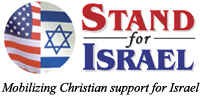 Stand for Israel