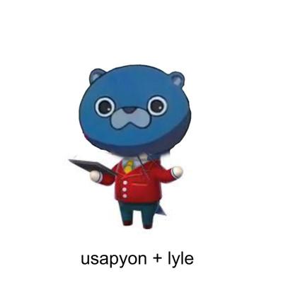 the usapyonlyle
